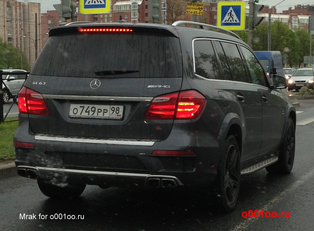 о749рр98