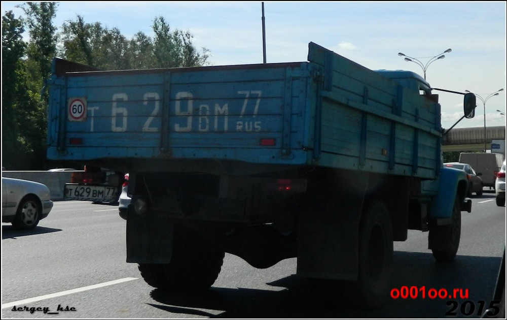 т629вм77