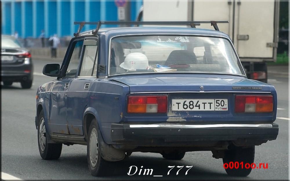 т684тт50