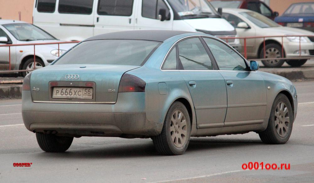 р666хс56