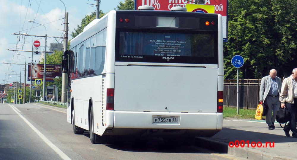 р755ав99