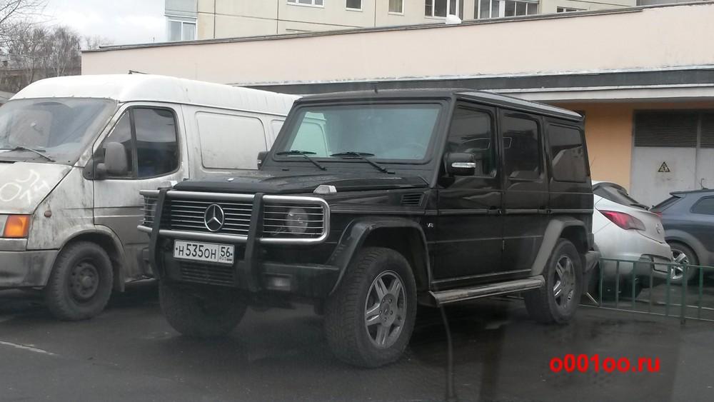 н535он56