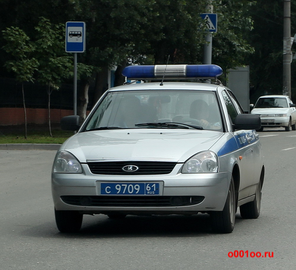 с970961