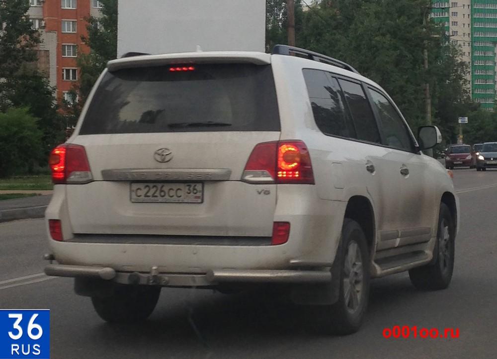 с226сс36