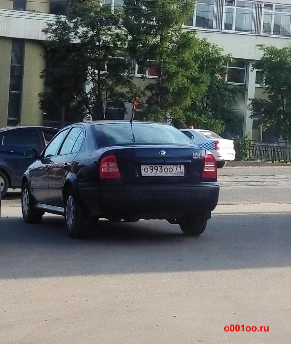 о993оо71