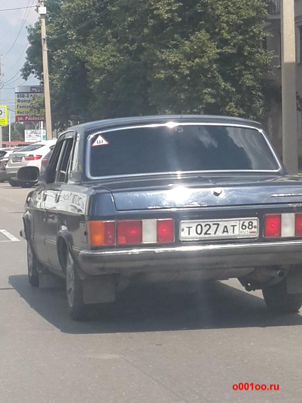 т027ат68
