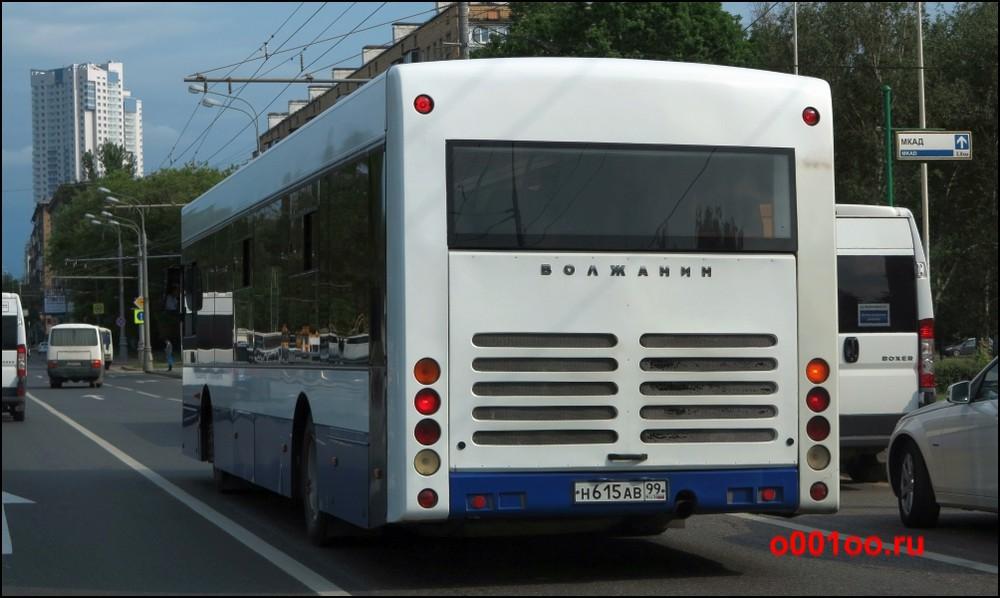 н615ав99