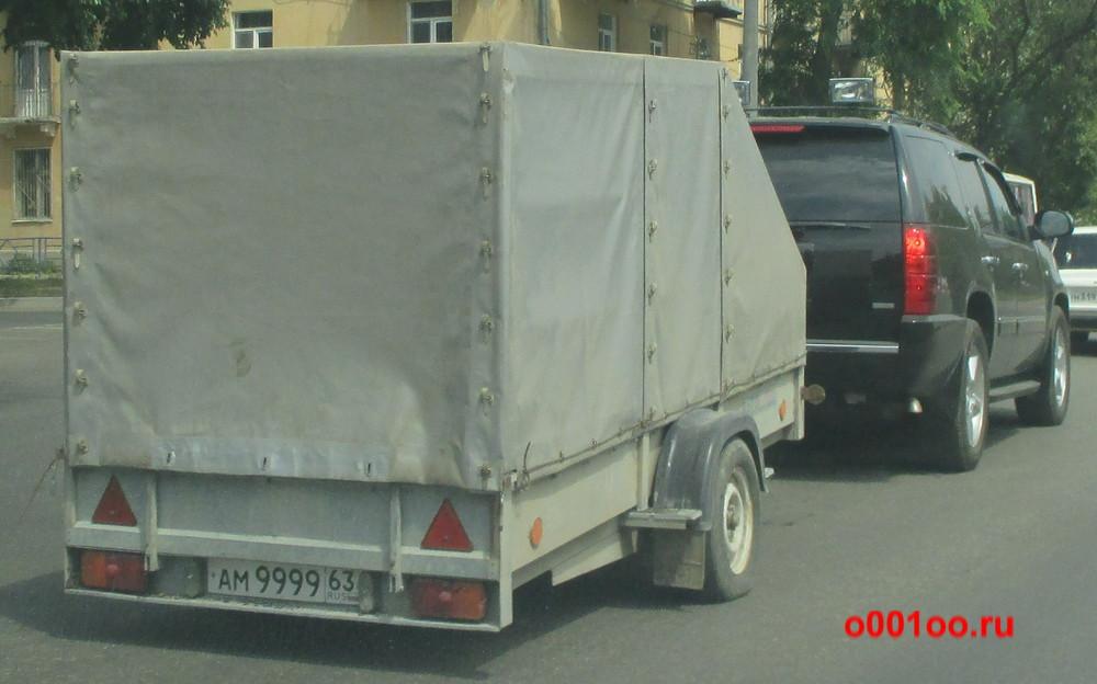 ам999963