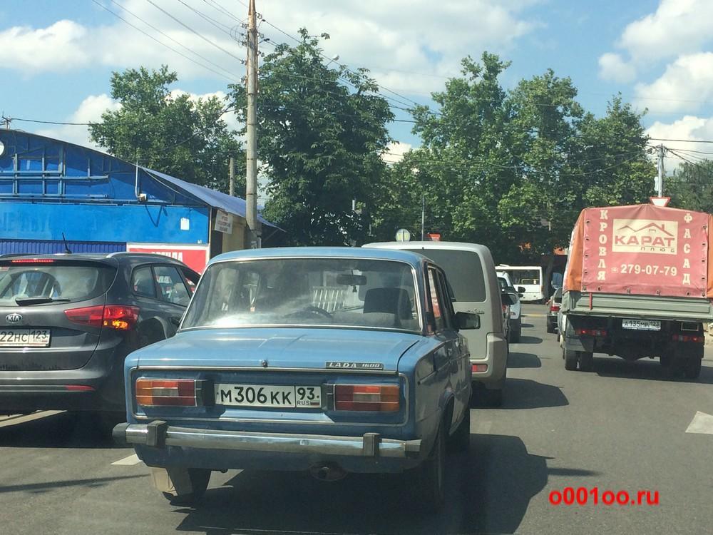 М306кк93