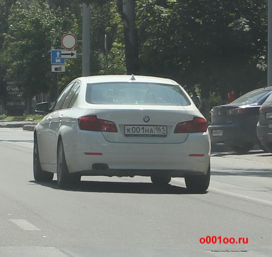 к001на161