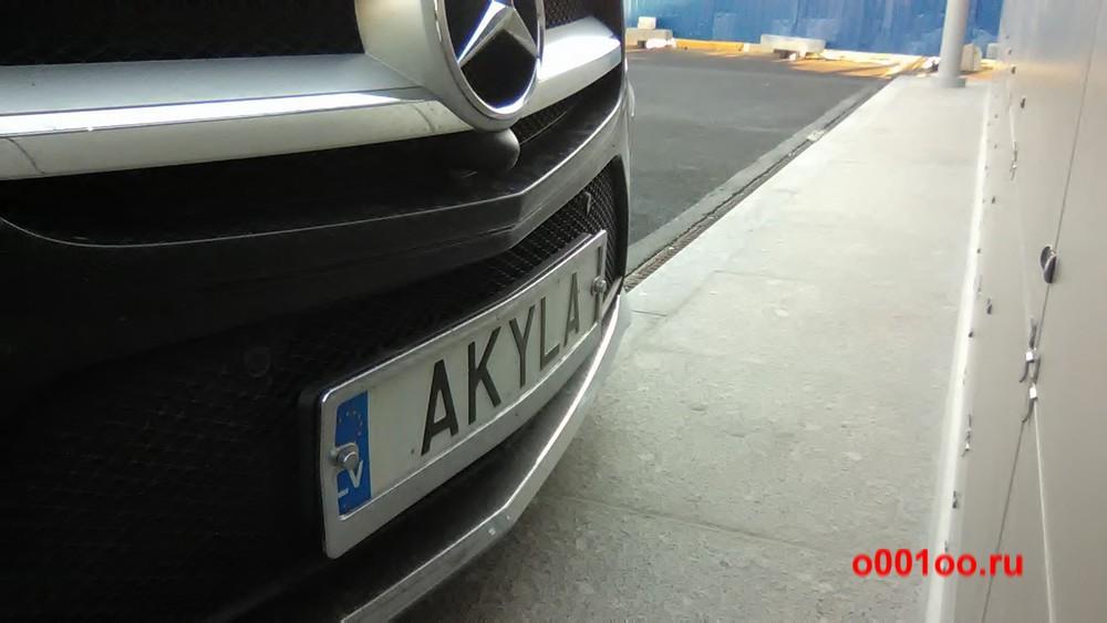 lv_AKYLA