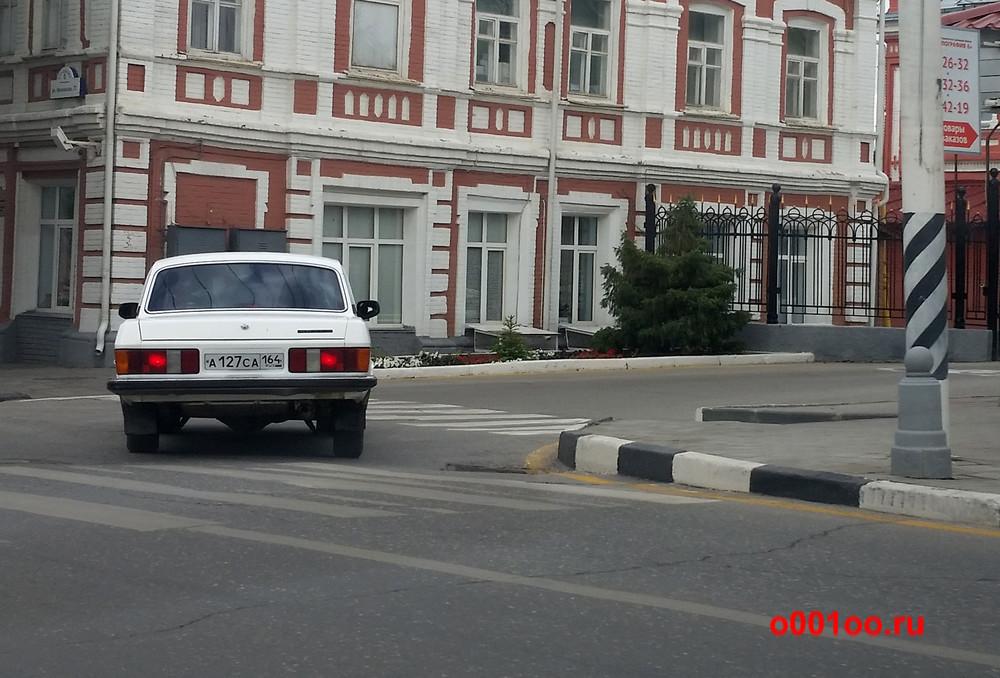 а127са164