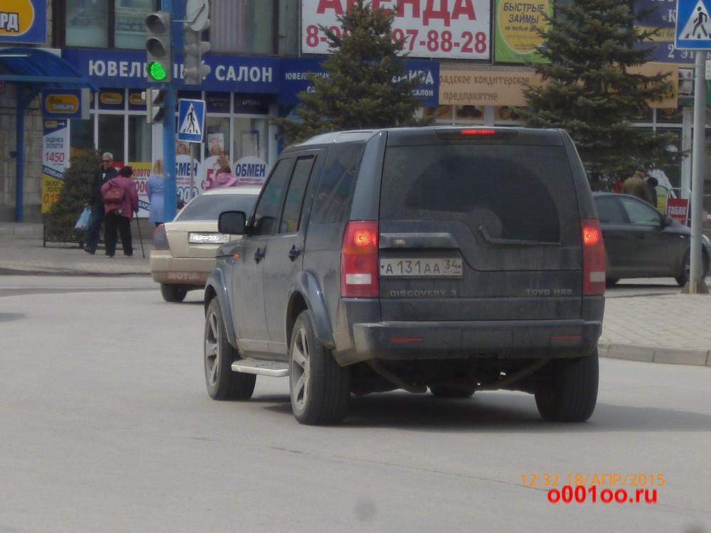 А131АА34