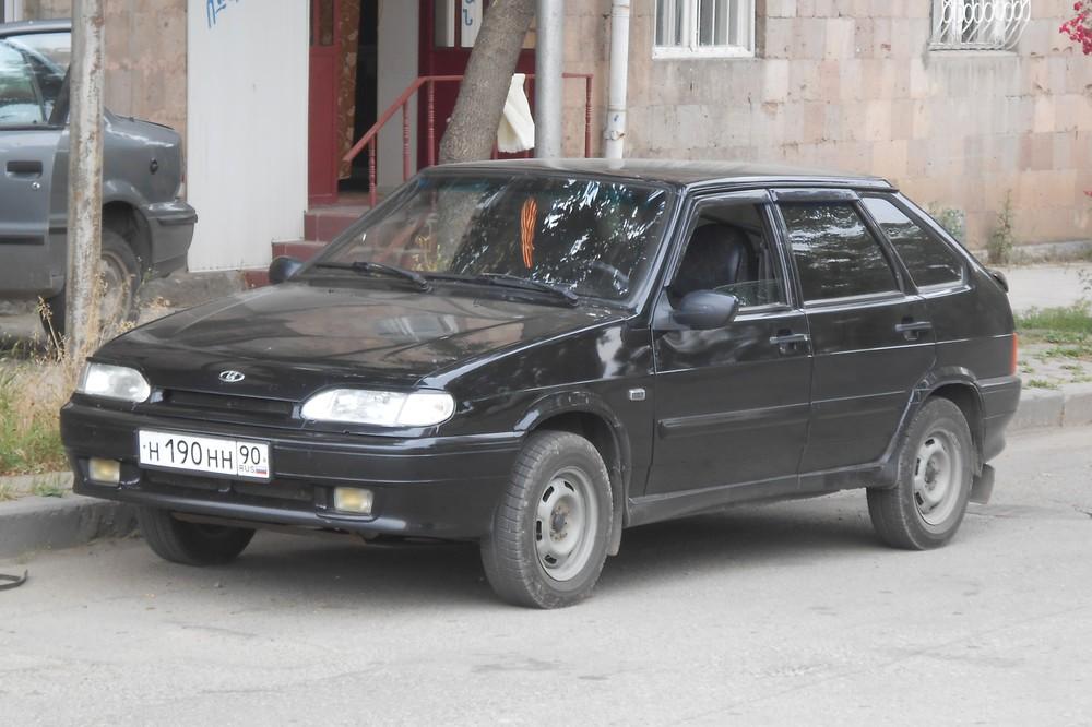 н190нн90