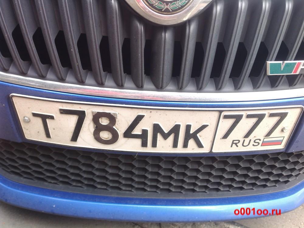 т754мк777 т784мк777