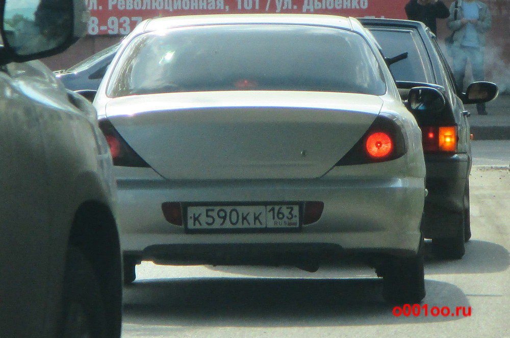 к590кк163