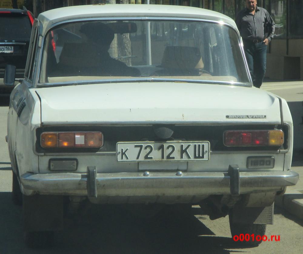 к7212КШ