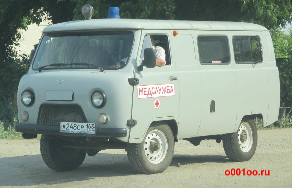 а248ср163
