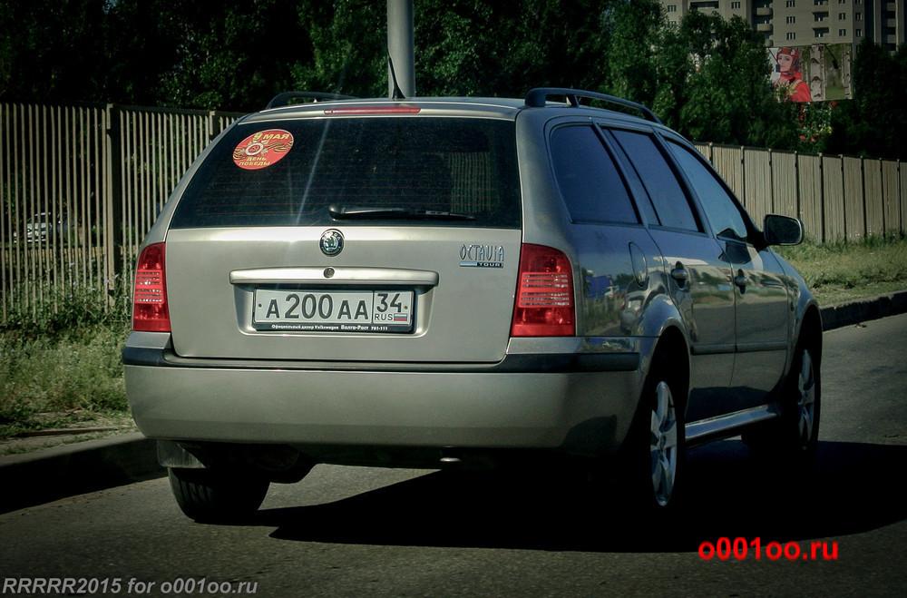 а200аа34