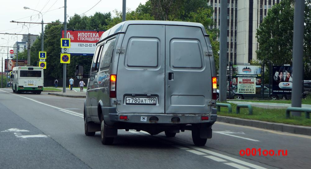 т780ат199
