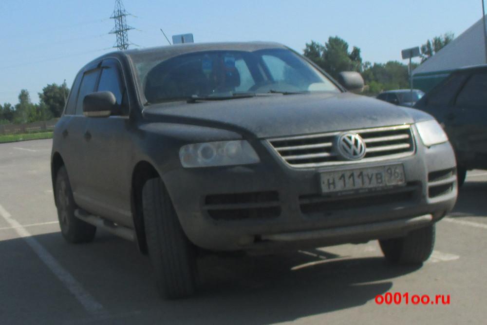 н111ув96