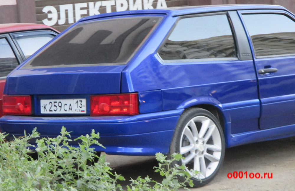 к259са13