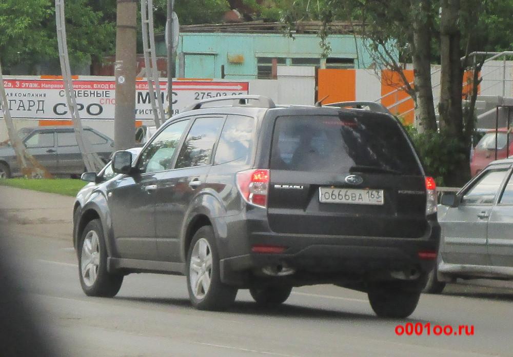 о666ва163
