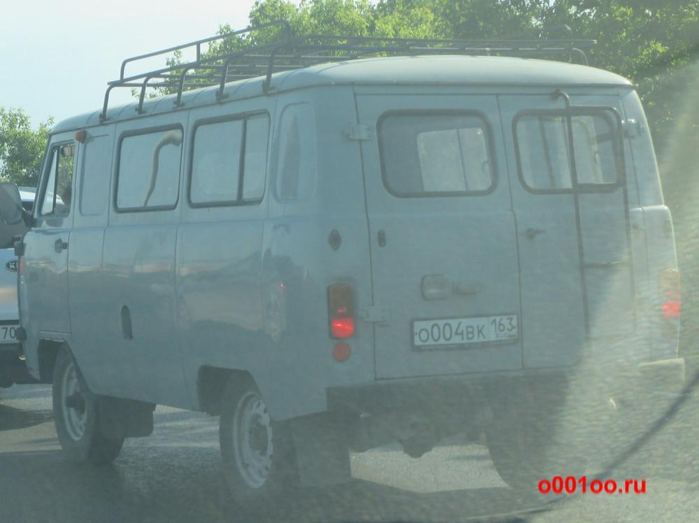 о004вк163