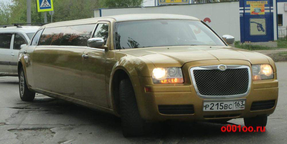 р215вс163