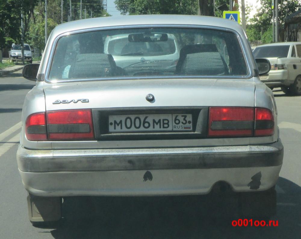 м006мв63