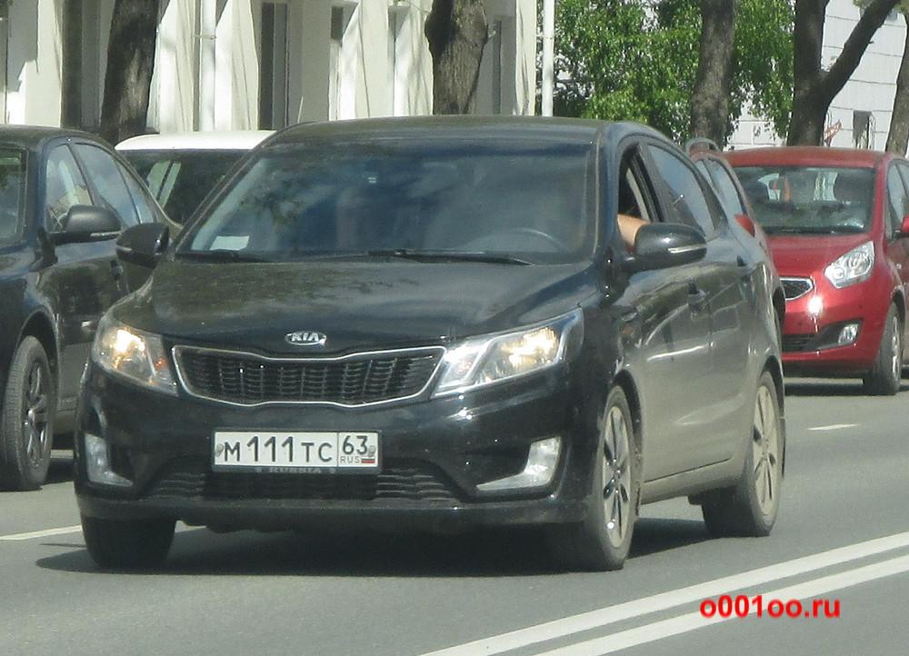 м111тс63