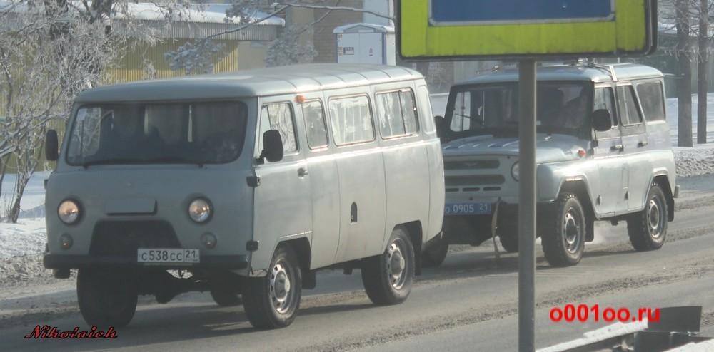 с538сс21