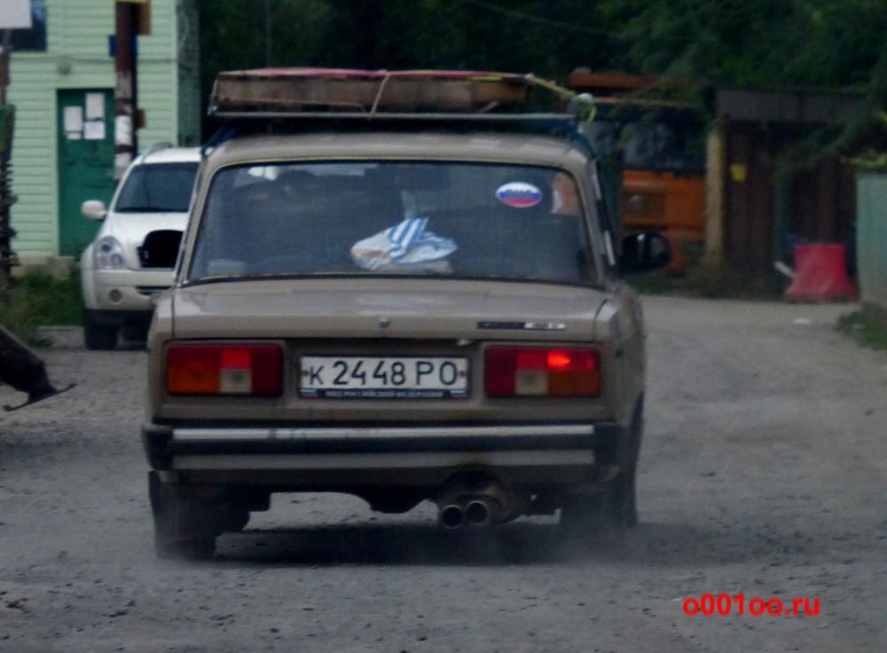 к2448ро