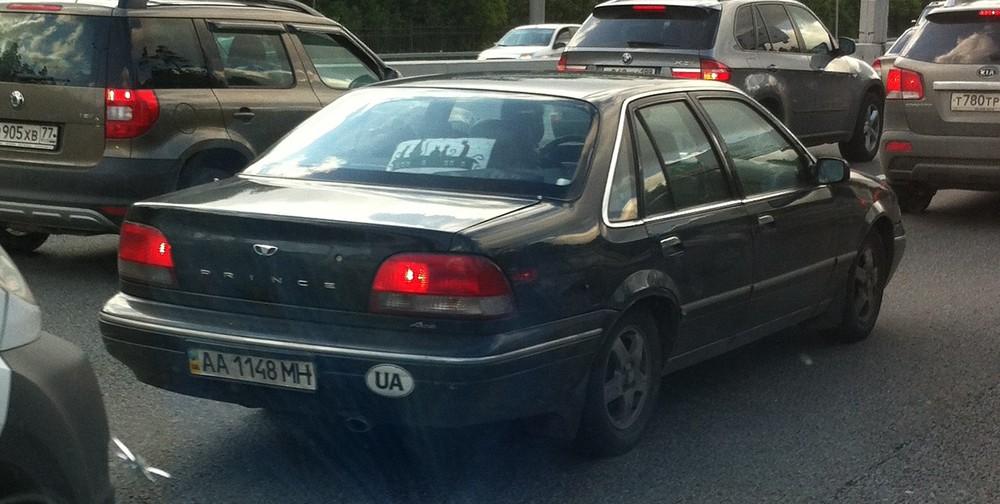 АА1148МН