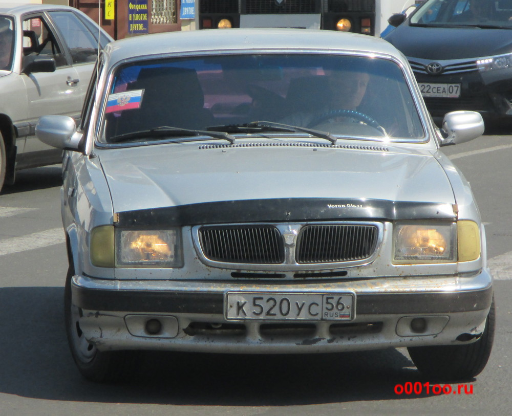 к520ус56