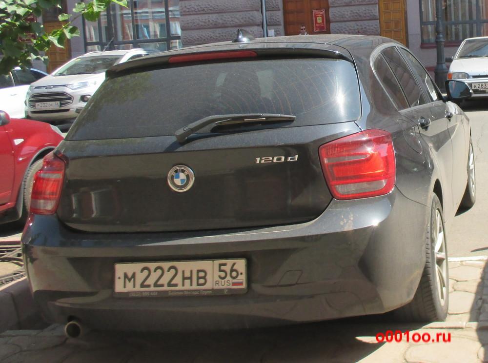 м222нв56
