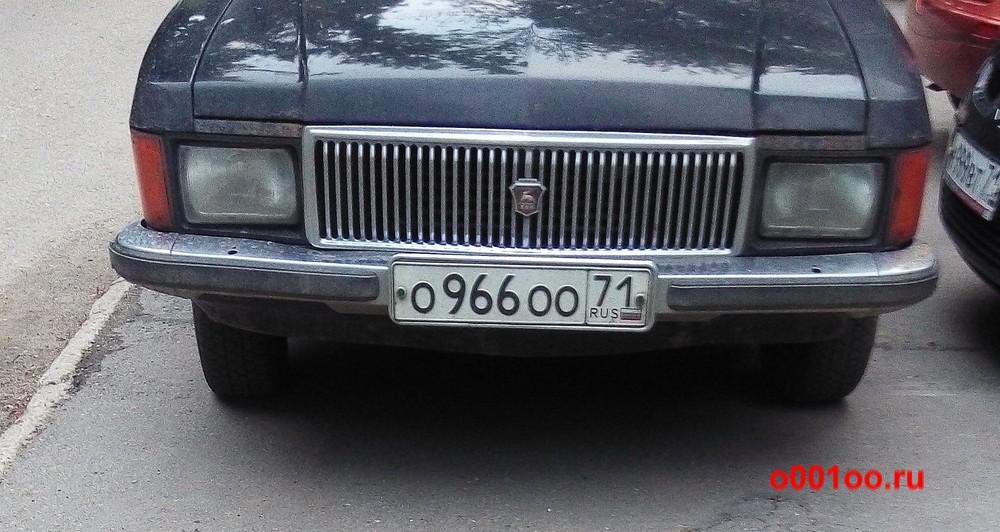 о966оо71