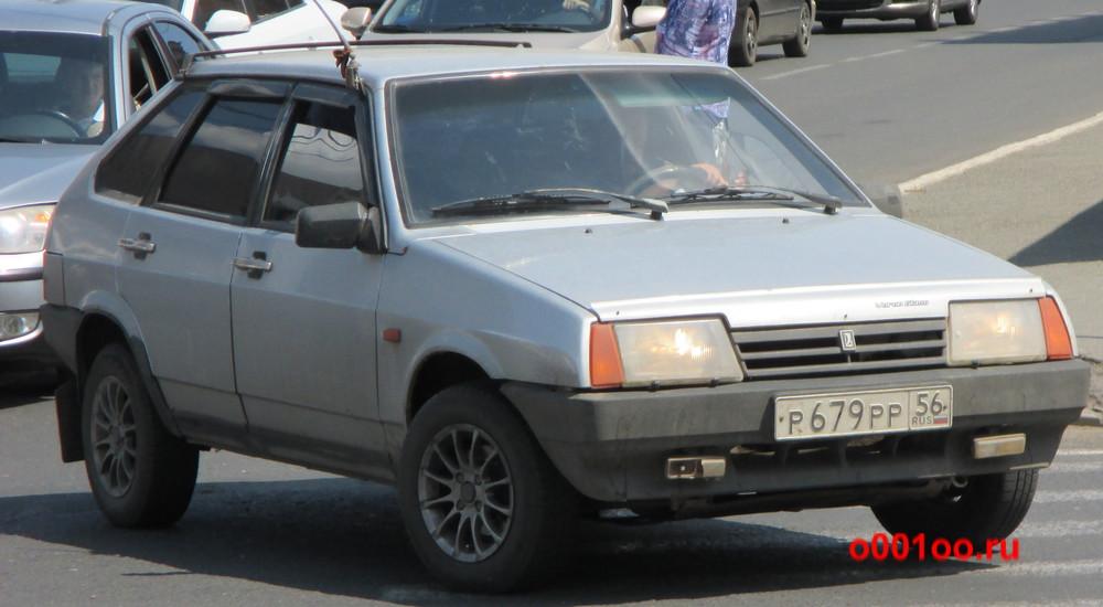 р679рр56