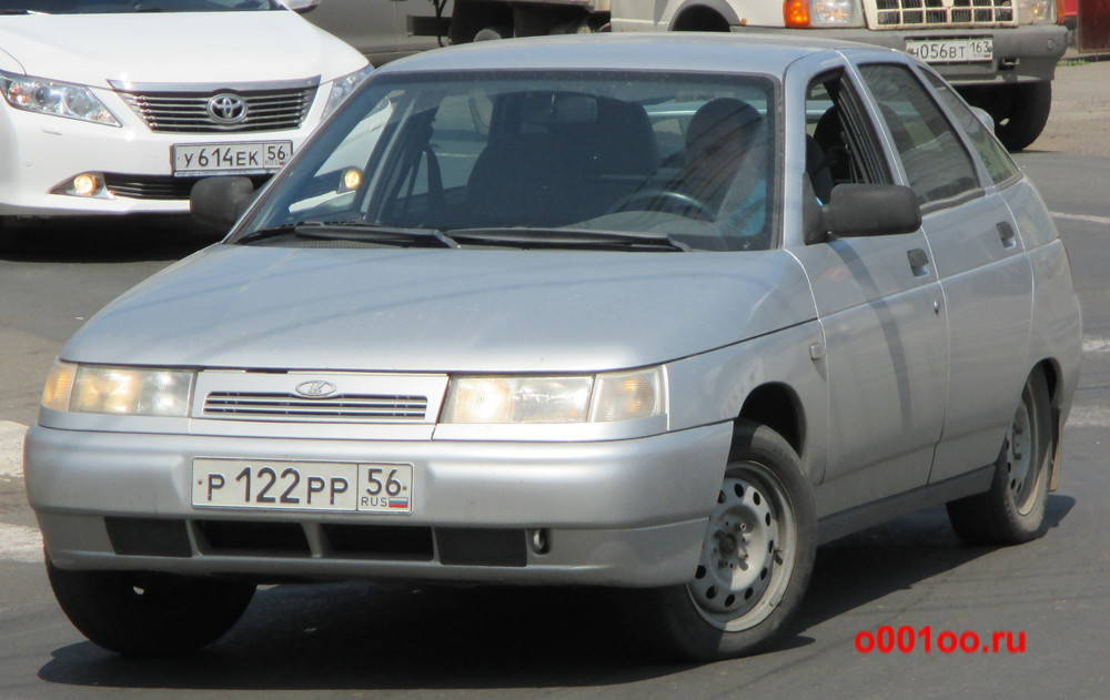 р122рр56