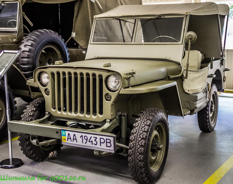 aa1943pb
