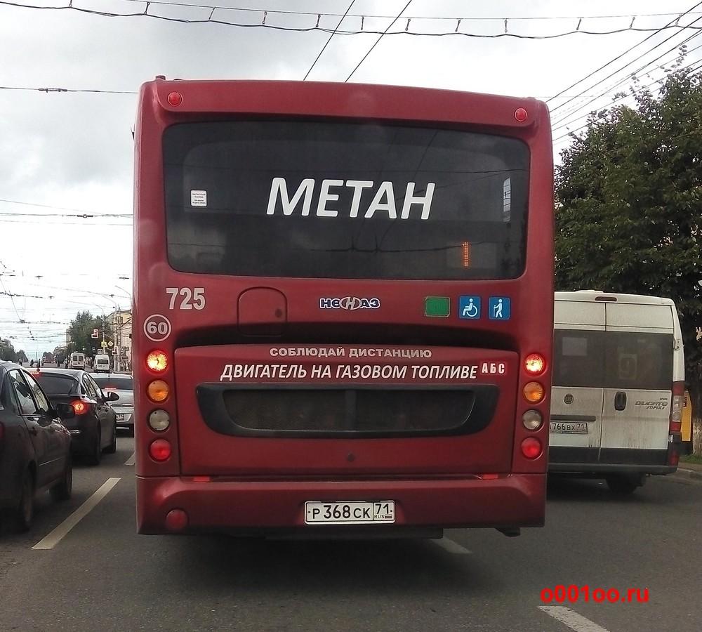 р368ск71