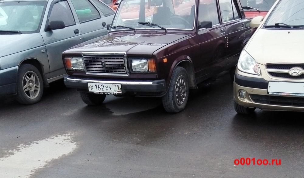 х162хх71