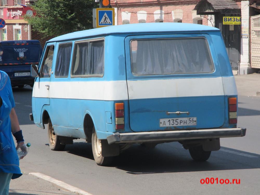 а135рн56