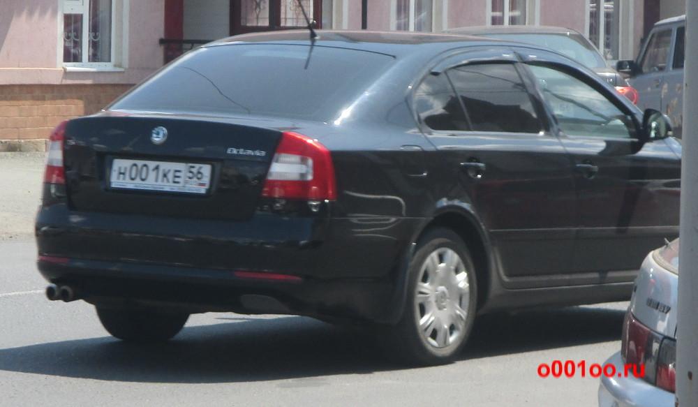 н001ке56