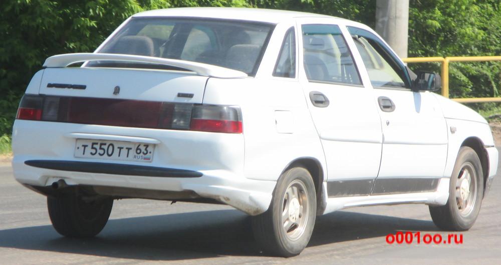 т550тт63