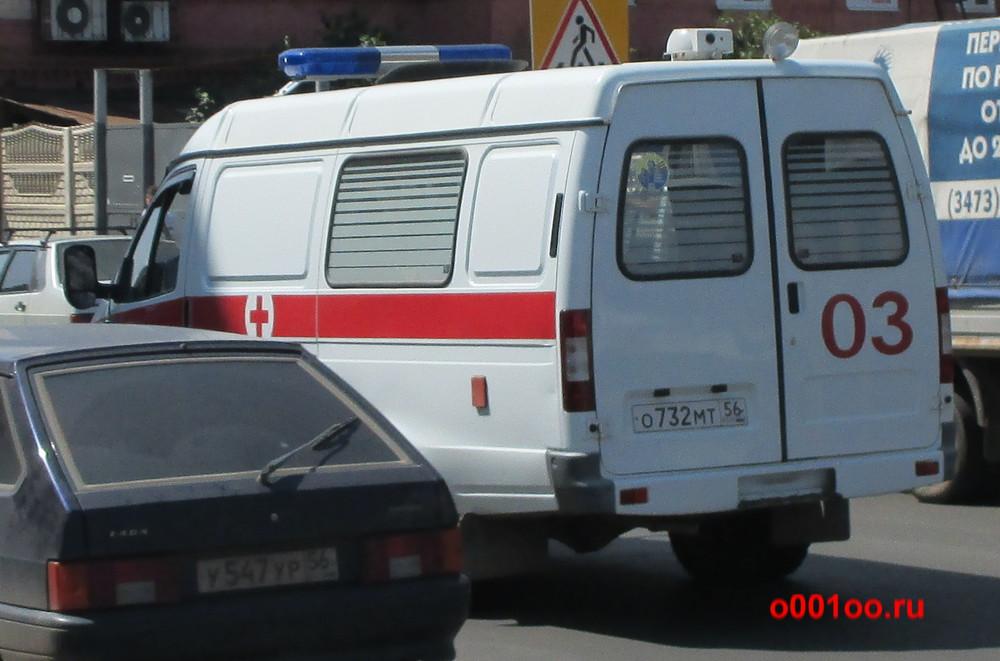 о732мт56