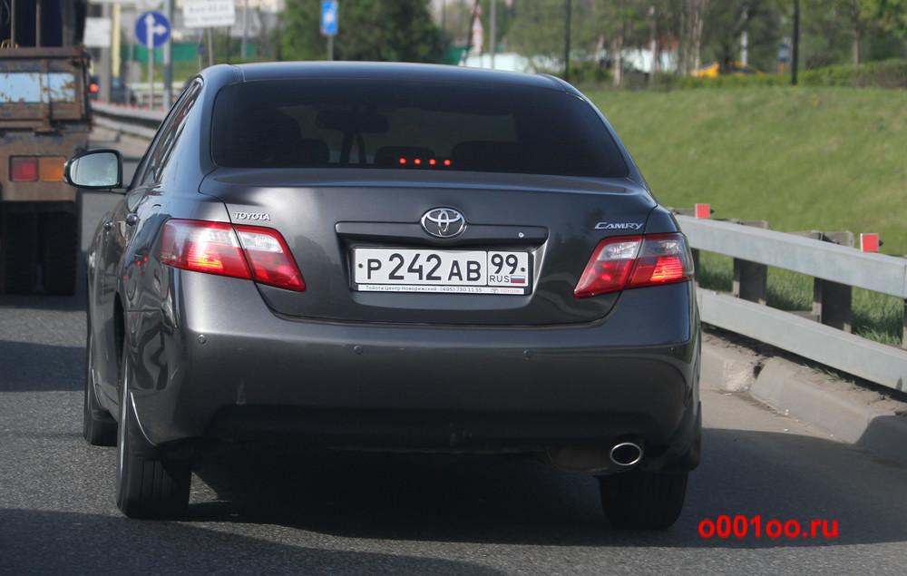 р242ав99