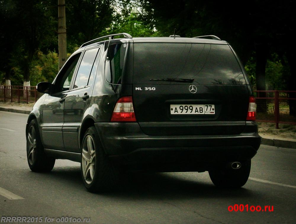 а999ав77