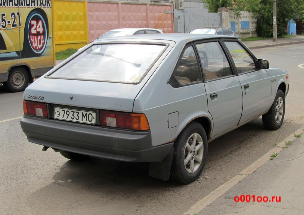э7933МО
