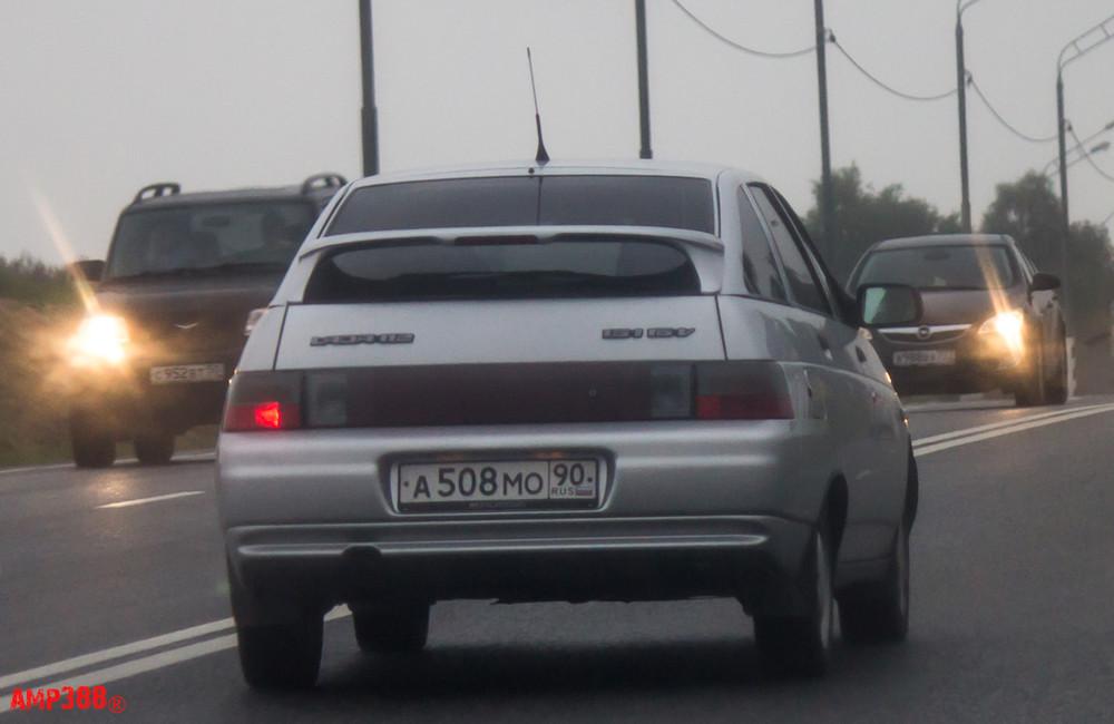 а508мо90